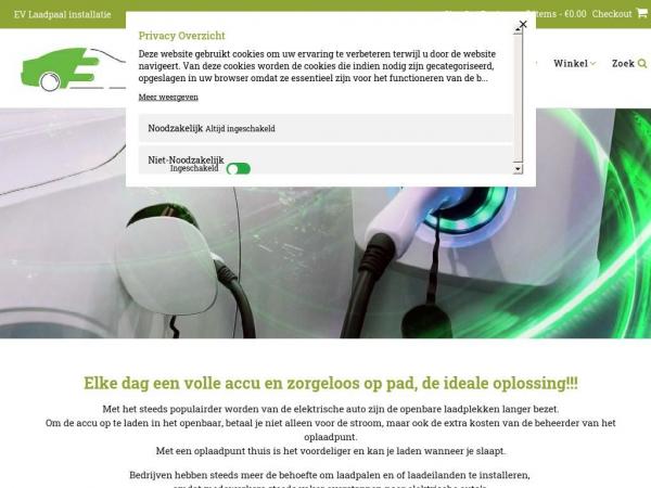 evlaadpaalinstallatie.nl