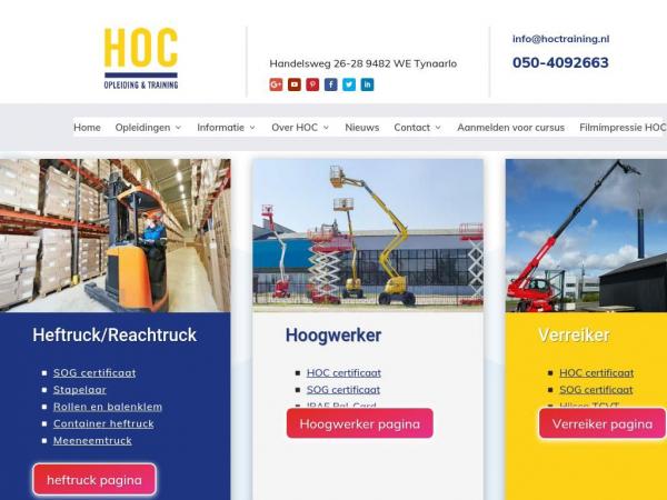 hoctraining.nl