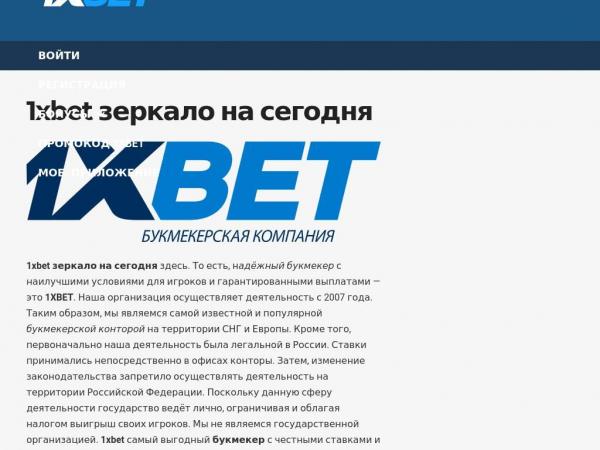 stavka2021.ru